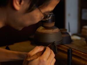 Japanese Lacquer Artist Akihiko Sugita
