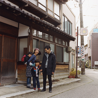 Akihiko's family at their house in Kanazawa, Ishikawa Prefecture.