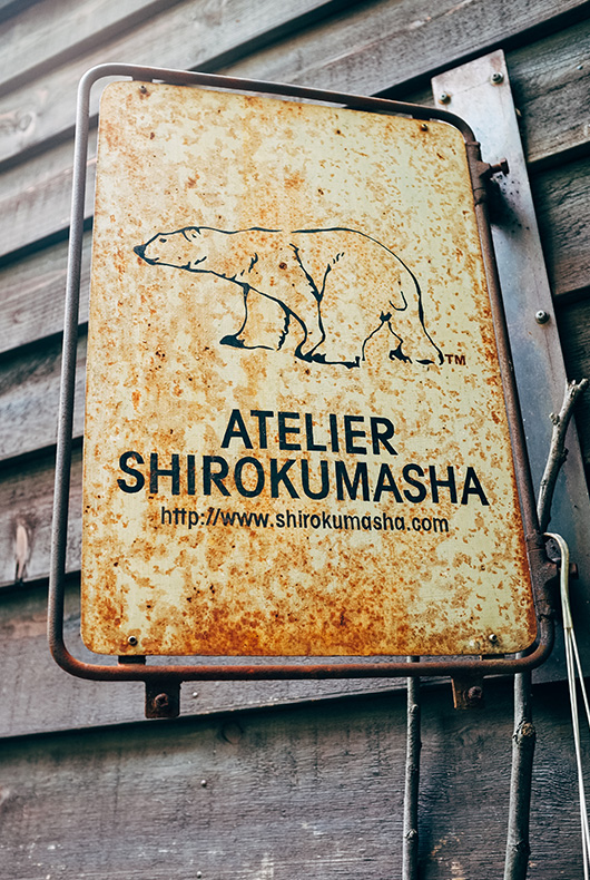 Atelier Shirokumasha sign.