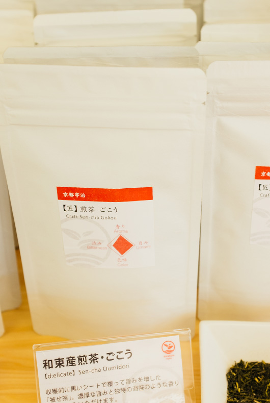 Different types of Sencha that are available to purchase at d:matcha.