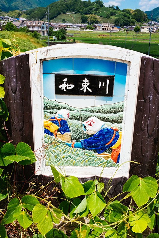 Tea Picking Ceramic Tiles